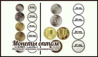 Капсулы для монет 23 мм (20 штук) kaps-23 - листы, капсулы, .