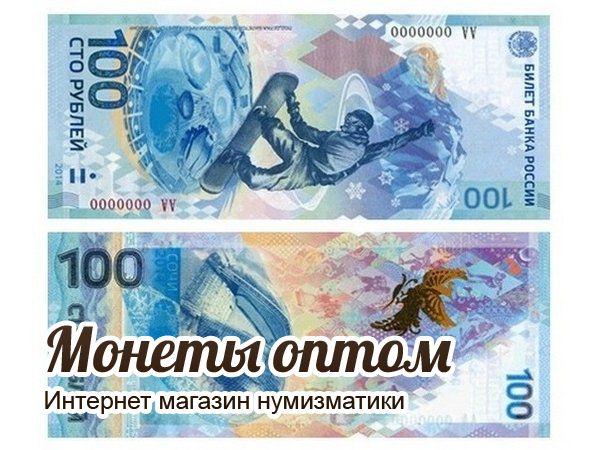 Центробанк опубликовал официальный план выпуска юбилейных